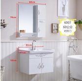 浴櫃 簡約浴室櫃組合小戶型洗手盆吊櫃衛生間陶瓷洗臉洗漱台衛浴櫃pvcDF 全館免運艾維朵