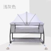 兒童床 兒童床新生兒床拼接大床寶寶搖床bb兒童床搖籃床多功能移動可折疊 【免運】