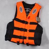 救生衣   成人兒童釣魚服浮潛游泳船用漂流背心馬甲潛水浮力衣