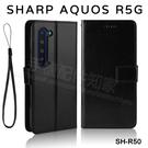 【側掀收納皮套】夏普 SHARP AQUOS R5G 6.5吋 瘋馬皮套/磁扣保護套/手機套-ZW