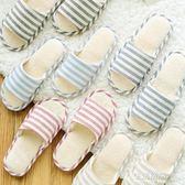 棉拖鞋家居拖鞋室內居家兒童情侶家用防滑棉亞麻拖鞋毛毛絨冬 生活優品