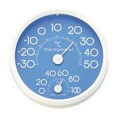 【奇奇文具】【CRECER 溫、濕度計】日本製 HD75/HD-75 溫/濕度計時鐘型 15cm