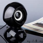 MG 音響-迷你手機小音箱臺式低音炮音響