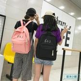雙肩包 書包女正韓原宿ulzzang 高中學生雙肩包校園大學生初中大容量背包