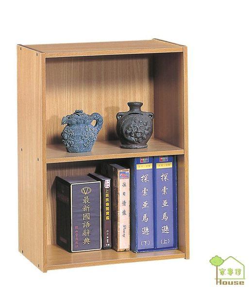 [ 家事達] TMT -二格原木紋組合櫃 書櫃 收納櫃 (DL-200)-