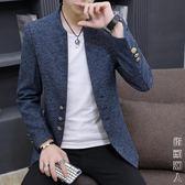 2018新款春秋季外套男士韓版帥氣立領褂子潮男裝夾克中山西裝秋裝 街頭潮人