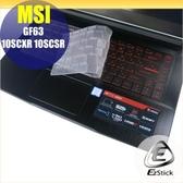 【Ezstick】MSI GF63 10SCXR 10SCSR 奈米銀抗菌TPU 鍵盤保護膜 鍵盤膜