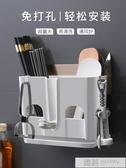 筷子筒壁掛式瀝水筷子籠家用筷筒筷籠廚房筷子置物架筷子簍收納盒  中秋佳節