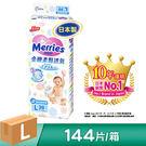金緻柔點透氣換新裝全新上市! 新升級金緻柔點透氣,來自日本的貼心設計,給好動寶寶的貼心柔護。