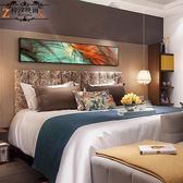 酒店裝飾畫抽象床頭掛畫客廳樣板房藝術畫臥室掛畫沙發背景墻油畫HD【新店開張8折促銷】