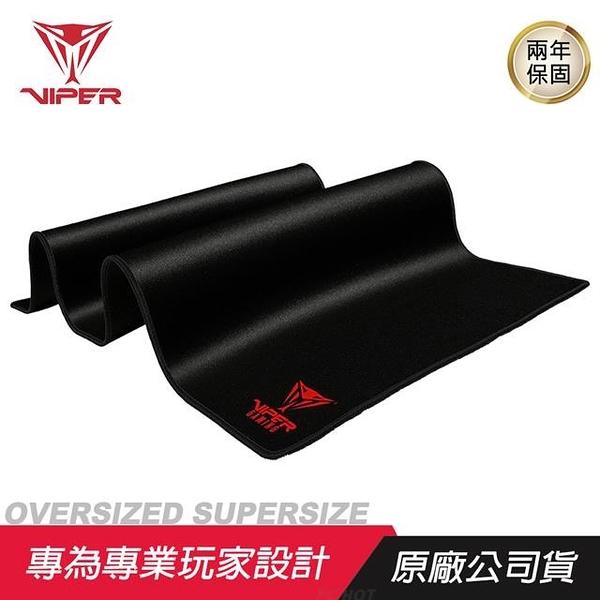 【南紡購物中心】VIPER 美商博帝 VIPER OVERSIZED 電競滑鼠墊 SUPERSIZE/紡織面料/抗耐磨