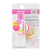 SHISEIDO資生堂 WA保濕專科彈潤護唇精華【康是美】