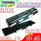 TOSHIBA 電池(原廠)-SATELLITE L200,L300D,L305D,L450,L455D,L500,L505D,L550,L555D,PABAS099,PA3535U-1BRS