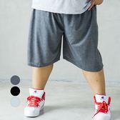 【男人幫大尺碼】K0573*潮流寬鬆大尺碼休閒運動褲短棉褲