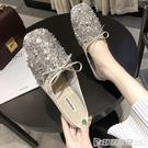 無後跟懶人半拖鞋女2020新款包頭外穿時尚百搭港風網紅半托單鞋女 印象家品