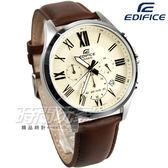 EDIFICE CASIO卡西歐 EFV-500L-7A 經典爵士三針三眼設計賽車腕錶 真皮男錶 深咖啡x米白 EFV-500L-7AVUDF