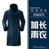 雨衣長款成人男女戶外徒步釣魚連體勞保雨披全身防水加長款風雨衣 阿宅便利店