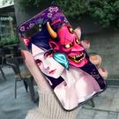 [ZS660KL 軟殼] 華碩 ASUS ZenFone Rog 2 手機殼 外殼 美女般若惡鬼