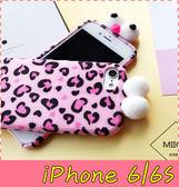 【萌萌噠】iPhone 6 / 6S  (4.7吋)  秋冬新品 女款粉嫩毛絨豹紋保護殼 可愛立體大眼睛 手機殼 手機套