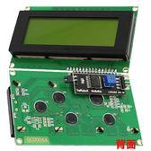 IIC/I2C 2004 LCD2004 液晶螢幕模組 藍屏