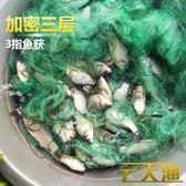 進口絲網1.5米2米3米4米高加粗三層漁網粘網100米魚網捕魚網漁具台北日光
