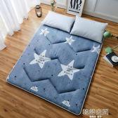 打地鋪睡墊可折疊防滑午休懶人床墊子卡通可愛臥室簡易榻榻米地墊韓語空間 YTL4/16