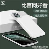 蘋果11背夾充電寶iPhone11promax背夾式x電池7p一體充手機殼xsmax專用pro超薄8plus AQ  完美居家生活館