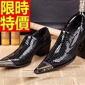 尖頭鞋 男真皮皮鞋-黑色金屬頭蛇紋增高牛皮男鞋子58w65【巴黎精品】