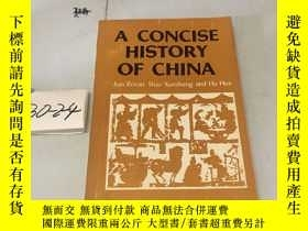 二手書博民逛書店英文原版:A罕見CONCISE HISTORY OF CHINA
