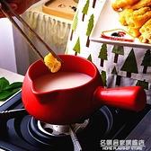 可明火燒 小奶鍋迷你砂鍋熱牛奶煮粥泡面陶瓷鍋寶寶家用輔食小鍋 NMS名購居家