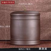 茶葉罐 紫砂茶葉罐大號碼普洱七餅罐儲茶缸醒茶罐茶盒茶葉桶陶瓷家用 LN3231 【雅居屋】