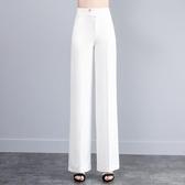白色闊腿褲女高腰春夏2020新款直筒顯瘦長款寬松墜垂感西裝休閒褲【蘿莉新品】