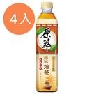 原萃日式焙茶580ml(4入)/組 【康鄰超市】