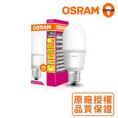 *歐司朗OSRAM*E27 12W迷你型LED燈泡_黃光4入組