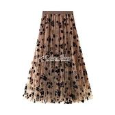 植絨網紗半身裙女春2021新款小個子顯瘦垂感碎花紗裙仙女百褶裙 快速出貨