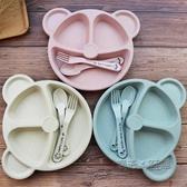 寶寶餐盤兒童餐具創意卡通小熊早餐盤子碗碟子家用分隔分格盤叉勺  ATF  魔法鞋櫃