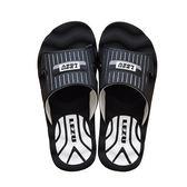 夏季一字拖鞋室內居家拖鞋男夏季防滑韓版潮拖厚底浴室涼拖 易貨居