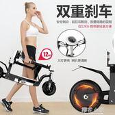 電匠電動滑板車成人車女性折疊代駕代步小型迷你電動車電瓶自行車QM『櫻花小屋』