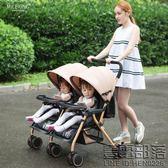 雙胞胎嬰兒推車可坐可躺輕便嬰兒車高景觀寶寶手推車鋁合金車架