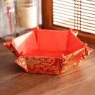 綢緞喜糖盤布藝喜慶紅色乾果水果零食盤糖果盤喜盤結婚 【母親節禮物】
