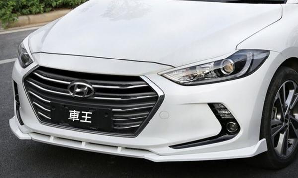 【車王汽車精品百貨】現代 Hyundai Super Elantra 大包 小包 前包圍 前下巴 前保桿 烤漆 三件