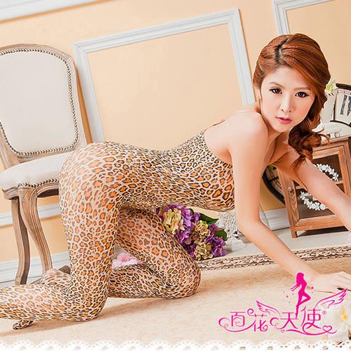 情趣用品快樂天堂  角色扮演豹紋連身衣貓裝