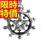 男鈦鋼項鍊-生日情人節禮物新款男飾品55b28[巴黎精品]