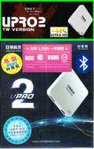 《映像數位》2019最新 UNBOX 安博盒子 PRO2 X950 【台灣版公司貨】【送無線鍵盤】*