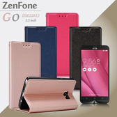 XM  ASUS ZenFone Go ZB552KL 5.5吋 鍾愛原味磁吸皮套