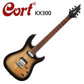 ★CORT★KX300-OPRB 嚴選電吉他-現代特色原始漸層色~