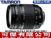 可傑- 全新 Tamron AF 28-300mm F3.5-6.3 XR Di VC LD [ A20 ] 俊毅公司貨 FOR CANON