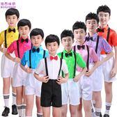 六一兒童節演出服吊帶褲男女童主持人男孩小學生合唱朗誦表演服裝  沸點奇跡