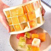 冰塊模具做冰格的制冰盒冰模凍冰塊硅膠帶