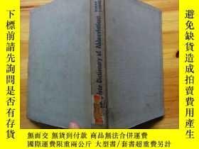 二手書博民逛書店1955年英文原版罕見the Complete Dictiona